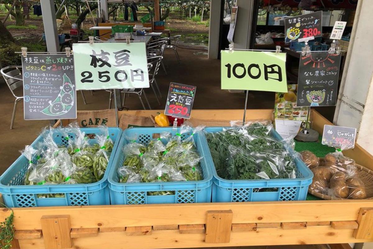 野菜の無人販売のメリット