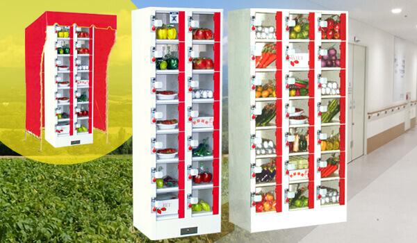野菜の無人販売機
