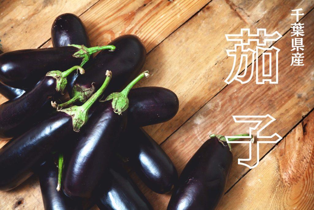 メルカリでの野菜販売画像