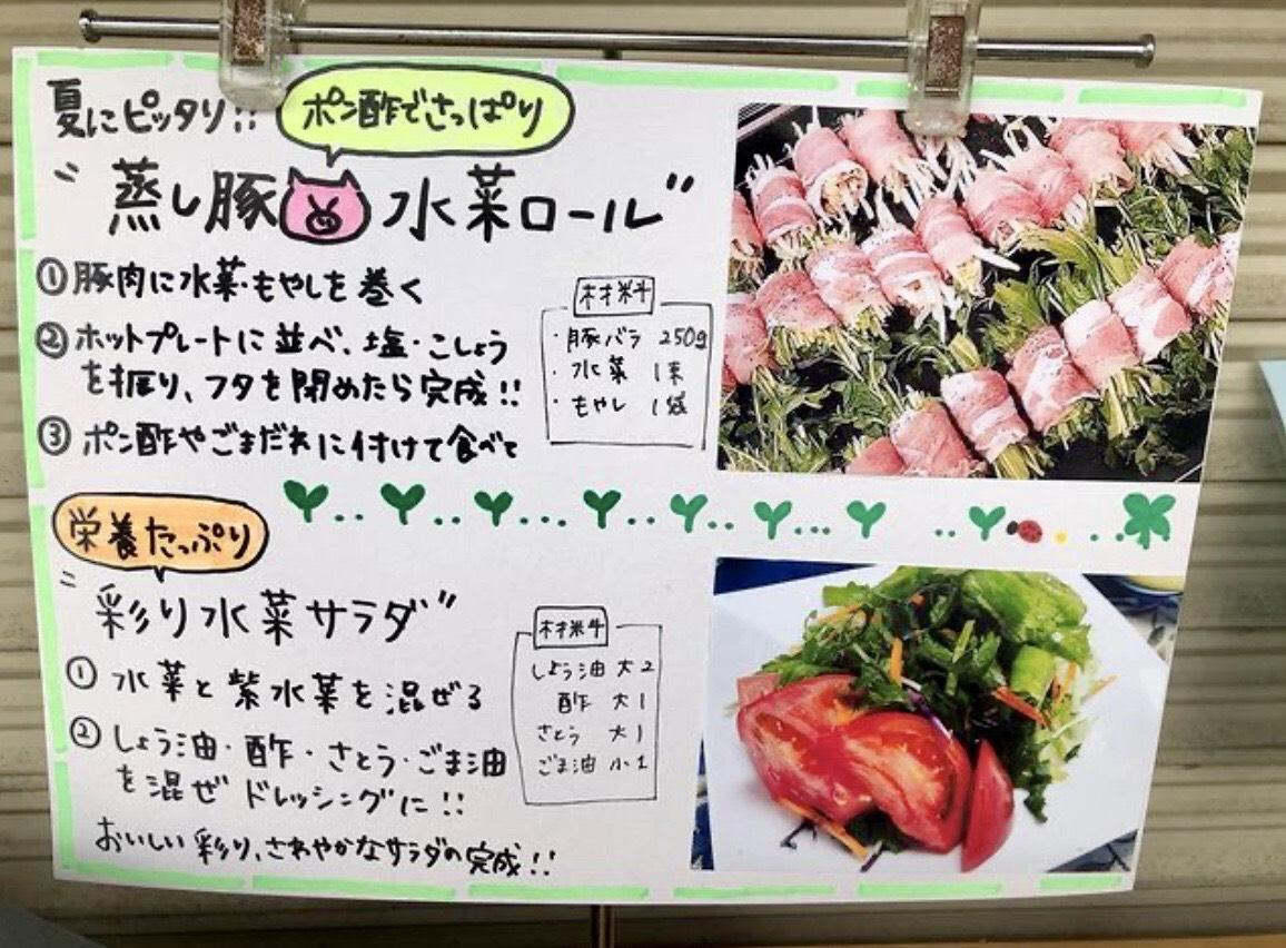 野菜のポップ(手書き)