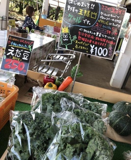 野菜手書きポップ